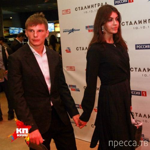 Андрей Аршавин вывел в свет новую подругу... (5 фото)