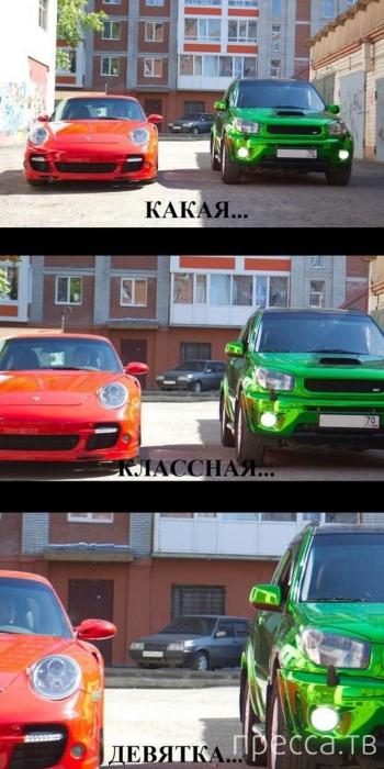 Автомобильные приколы, часть 2 (32 фото)