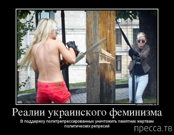 Самые злобные демотиваторы, часть 31 (30 фото)
