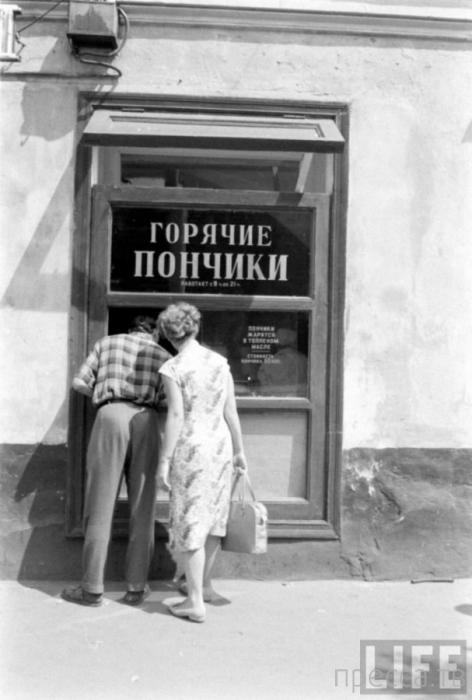 Что можно было купить на 1 рубль в СССР (19 фото)