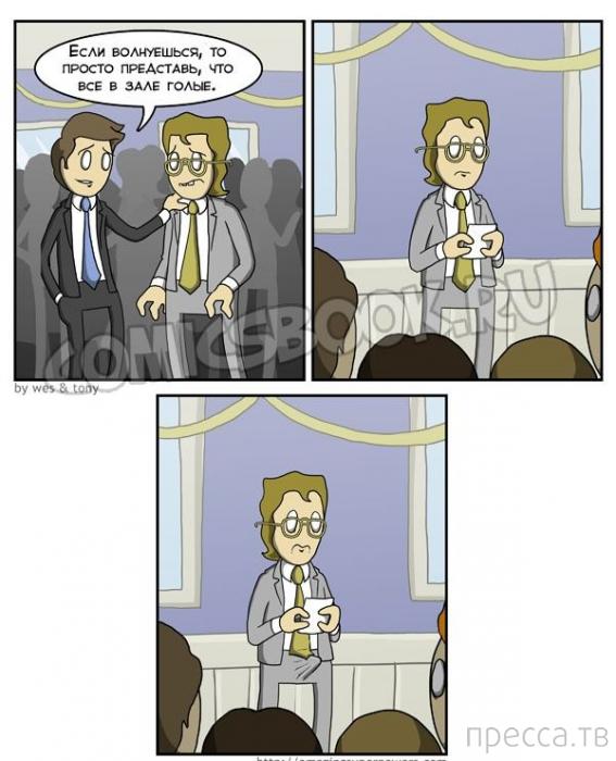 Веселые комиксы и карикатуры, часть 12 (14 фото)