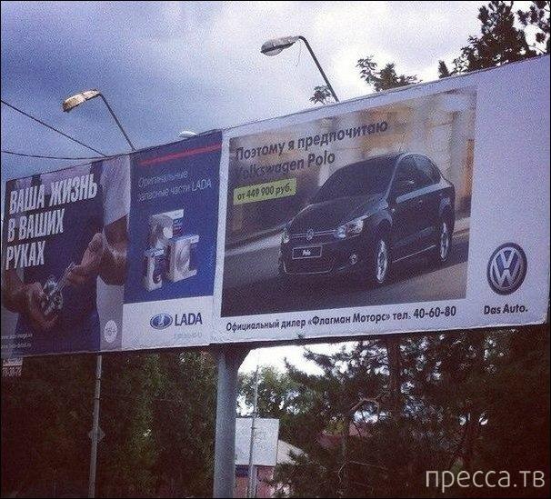 Народные маразмы - реклама и объявления, часть 138 (25 фото)