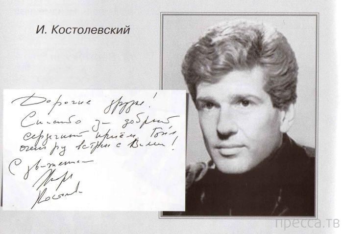 Топ 10: Мачо из СССР (20 фото)
