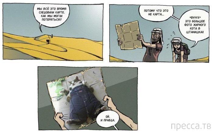 Веселые комиксы и карикатуры, часть 17 (14 фото)