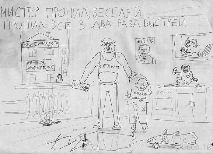 Веселые комиксы и карикатуры, часть 18 (25 фото)