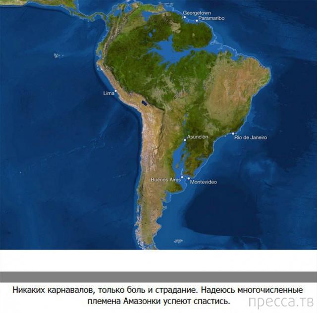 Что будет, если мировые ледники растают (7 фото)
