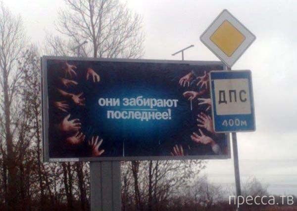 Народные маразмы - реклама и объявления, часть 141 (27 фото)