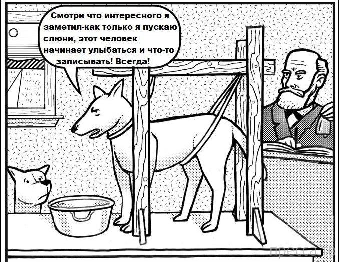 Веселые комиксы и карикатуры, часть 20 (20 фото)