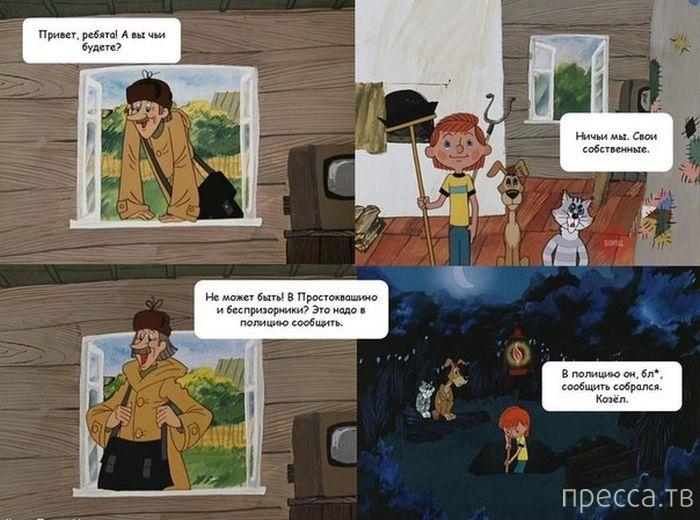 Веселые комиксы и карикатуры, часть 26 (25 фото)
