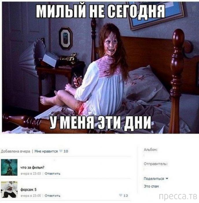 Прикольные комментарии из социальных сетей, часть 28 (22 фото)