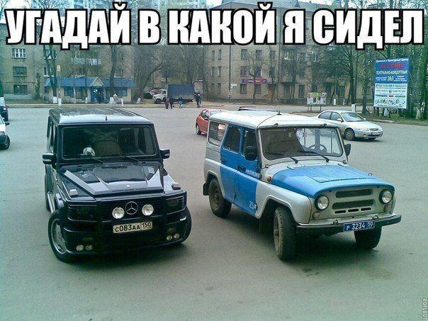 Автомобильные приколы, часть 5 (41 фото)