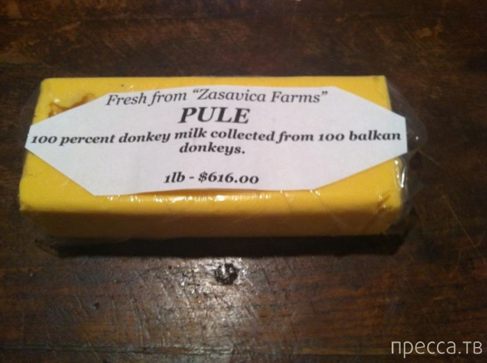 Топ 7: Самые необычные сорта сыра (8 фото)