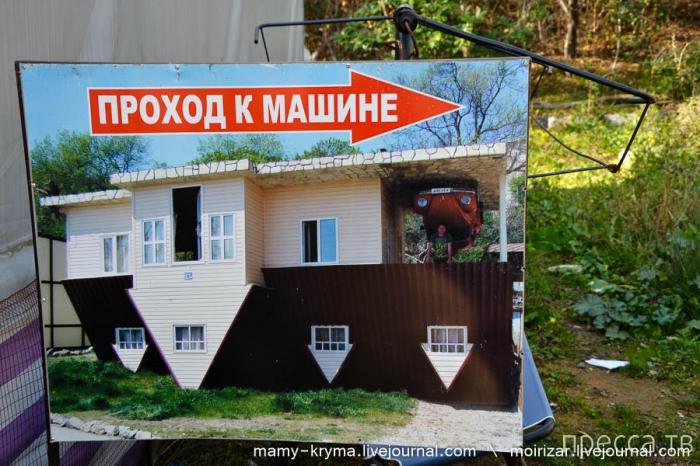 """""""Дом вверх дном"""" (20 фото)"""