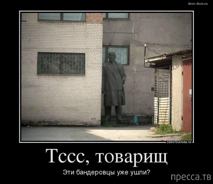 pridumal-zagolovok-gazeta-prislal-fotografiya-seks