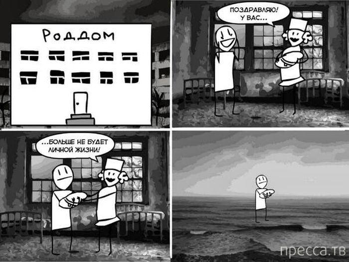 Веселые комиксы и карикатуры, часть 46 (16 фото)
