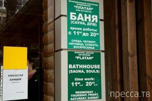 Народные маразмы - реклама и объявления, часть 150 (34 фото)