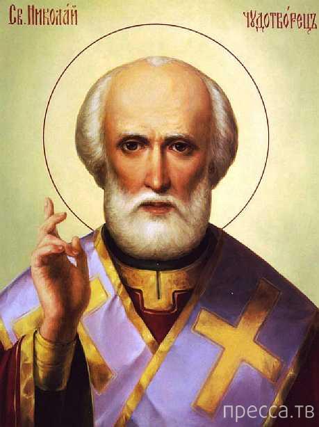 19 декабря - День святителя Николая Чудотворца (7 фото)
