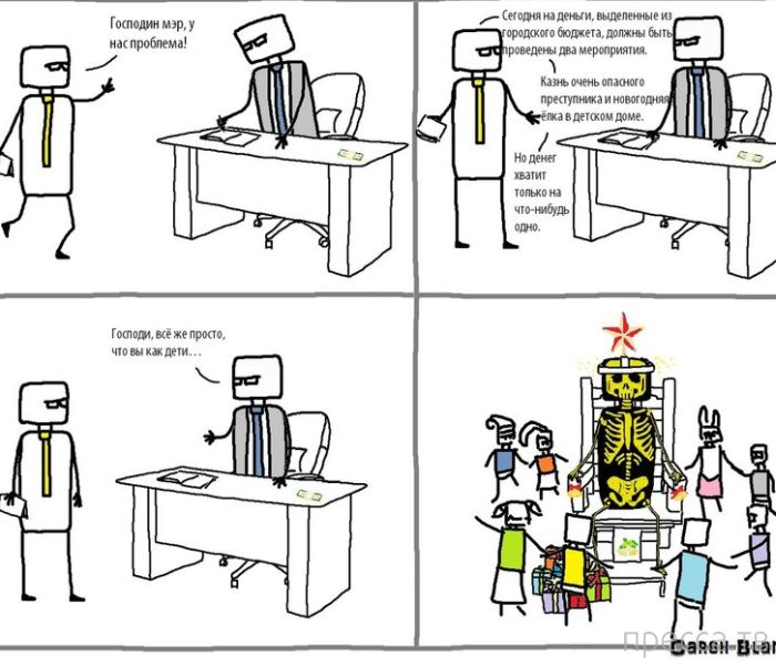 Веселые комиксы и карикатуры, часть 49 (14 фото)