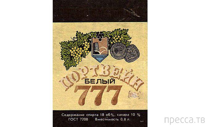 Топ 10: Вещи, которые стали символом советской эпохи (11 фото)