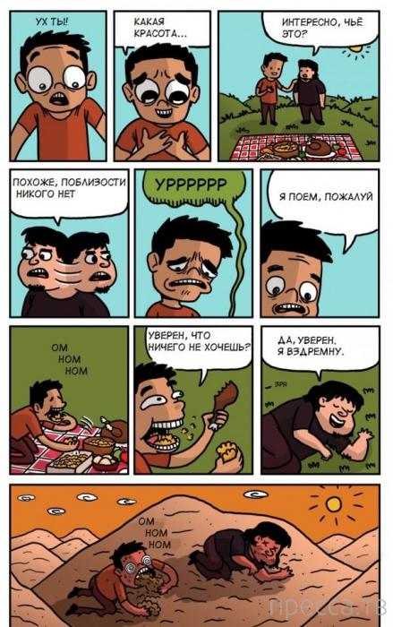 Веселые комиксы и карикатуры, часть 52 (14 фото)