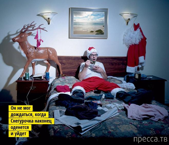 Самые распространенные ошибки, совершенные людьми 1 января (8 фото)