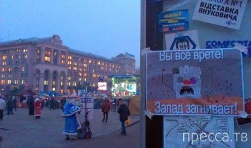 Народные маразмы - реклама и объявления, часть 155 (28 фото)