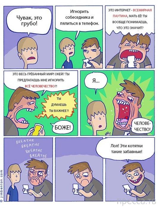 Веселые комиксы и карикатуры, часть 63 (13 фото)