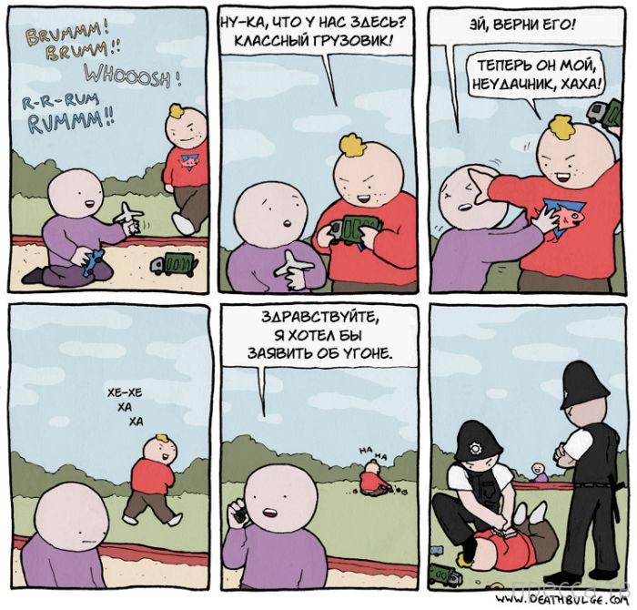 Веселые комиксы и карикатуры, часть 66 (14 фото)