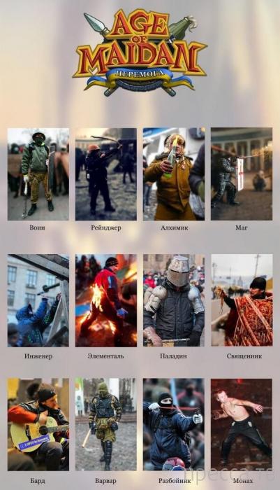 Подборка прикольных фотографий обо всем, часть 6 (75 фото)
