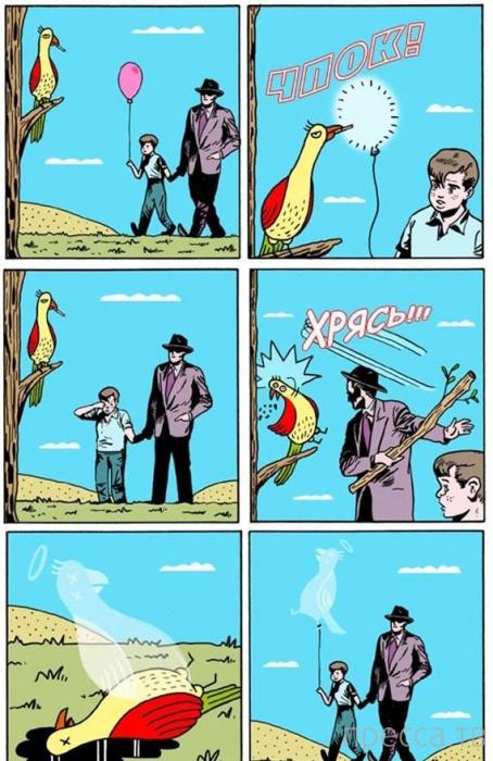 Веселые комиксы и карикатуры, часть 76 (18 фото)