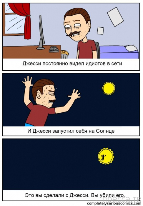 Веселые комиксы и карикатуры, часть 77 (16 фото)