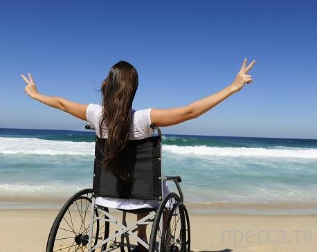 Инвалид...