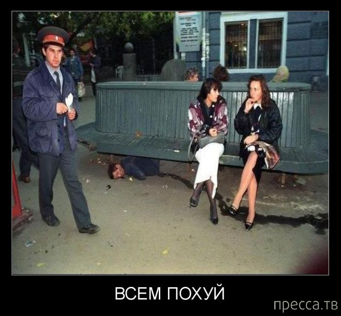 Самые злобные демотиваторы, часть 100 (36 фото)
