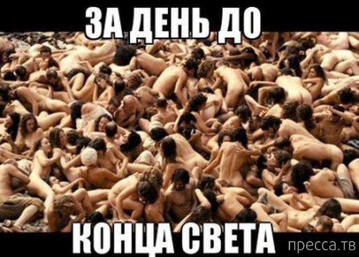 porno-kitayskoy-foto