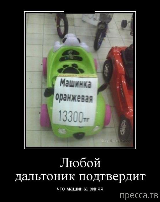 Самые злобные демотиваторы, часть 107 (48 фото)