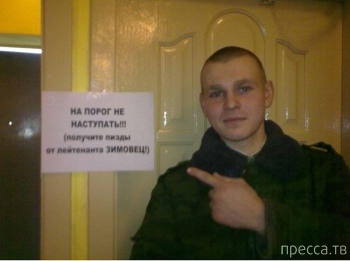 Суровая российская армия (6 фото)