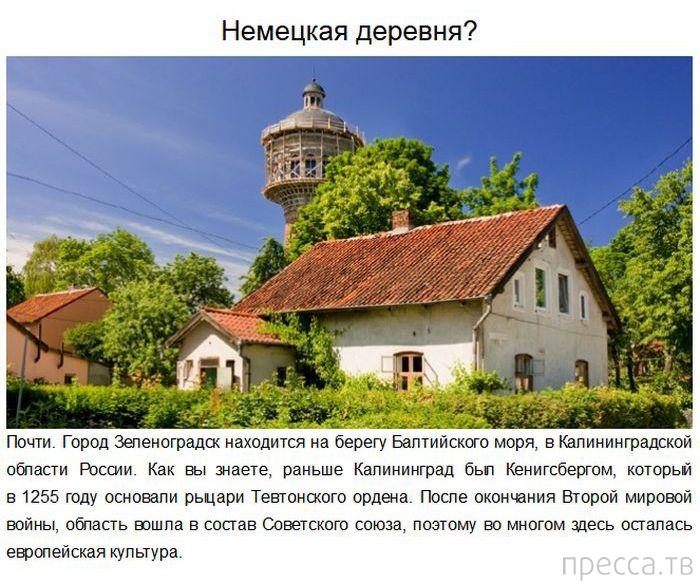 Невероятные фотографии, сделанные в России (10 фото)