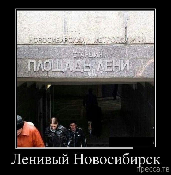 Самые злобные демотиваторы, часть 109 (42 фото)