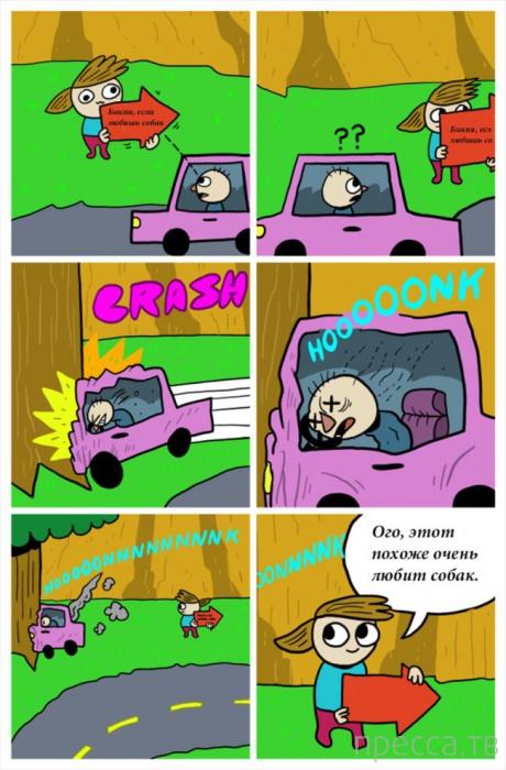 Веселые комиксы и карикатуры, часть 87 (15 фото)