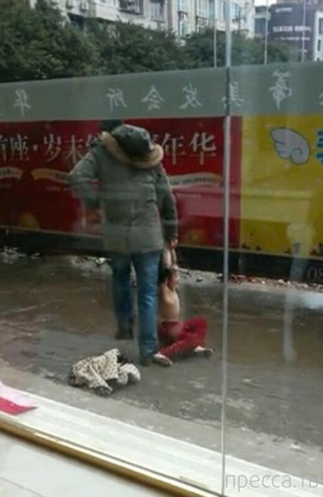 Фотографии, которые потрясли Китай (5 фото)