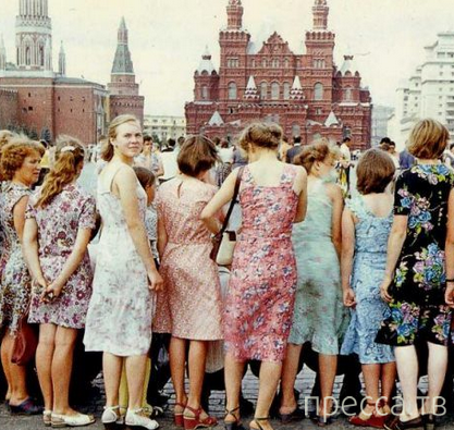 Советские люди...