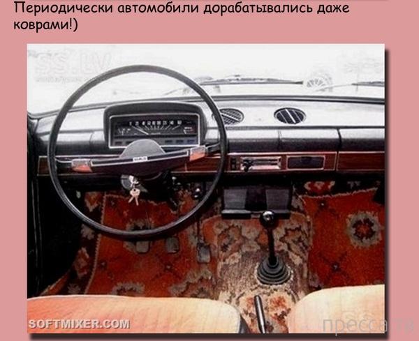 Автомобильная мода 90-х гг (19 фото)
