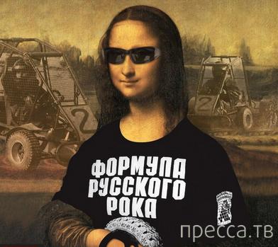 Русский рок...