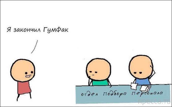 Забавный комикс на тему: Как происходит подбор персонала на работу (7 фото)