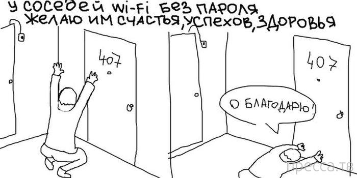 Веселые комиксы и карикатуры, часть 98 (18 фото)