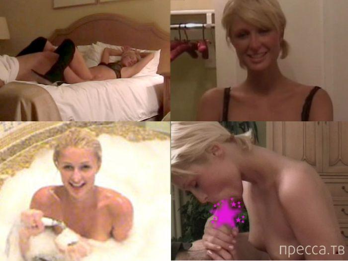 скандальное порно фото знаменитостей