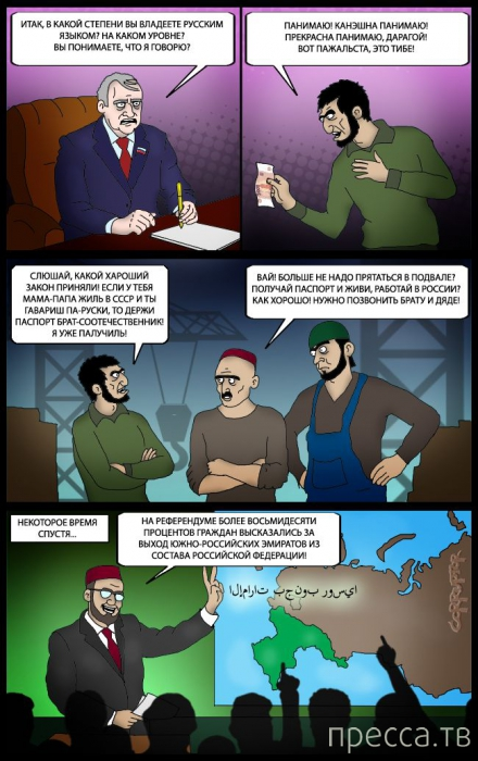 Комиксы рф
