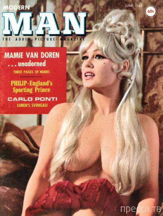 названия фото журналов в стиле эро
