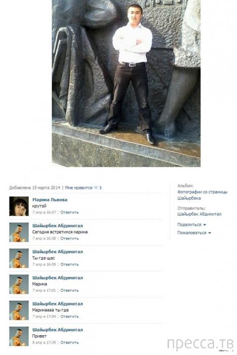 Подборка прикольных фотографий, часть 156 (107 фото)