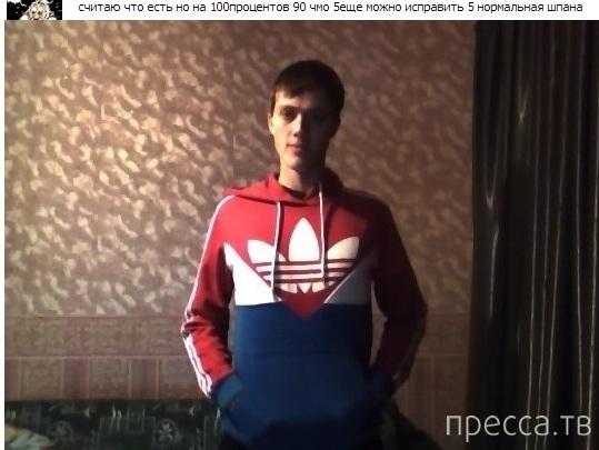 Не перевелись ещё нормальные пацаны на Руси (17 фото)